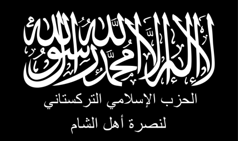 Flag_of_the_Turkistan_Islamic_Party_in_Syria.svg.png