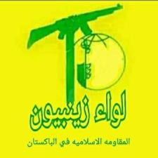 zainbeoon logo.jpg